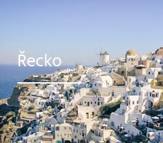 recko